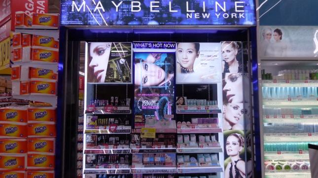 Maybeline