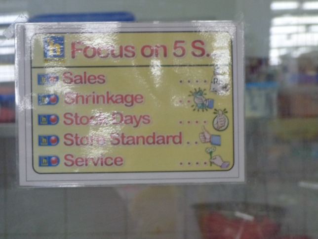 Signage on a door at Hypermart